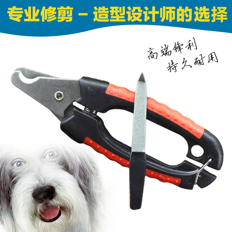 Let 's pet pet cleaning supplies safety buckle red suit with a rasp nail clippers nail scissors pet supplies specials
