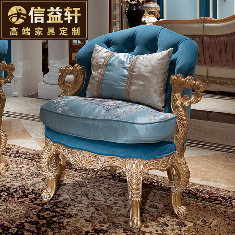 Letter benefits xuan european fabric sofa chair single sofa chair chair lounge chair french neoclassical carved wood chair