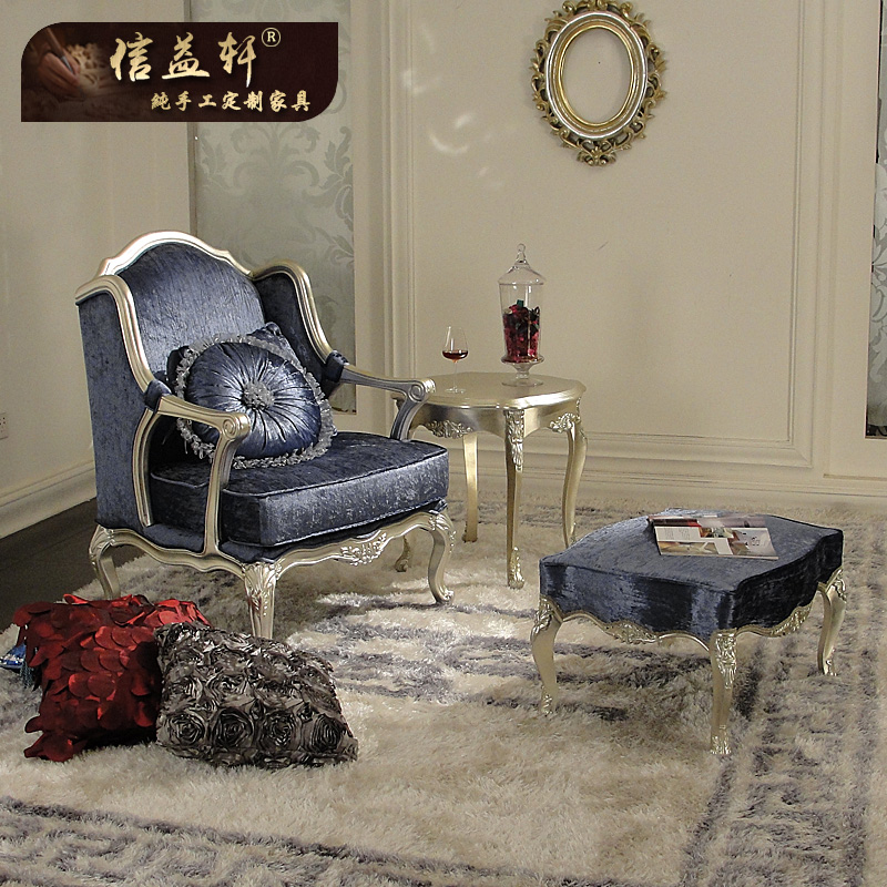 Letter benefits xuan neoclassical gilt handmade carved wood chairs upscale european leisure chair ottoman combination