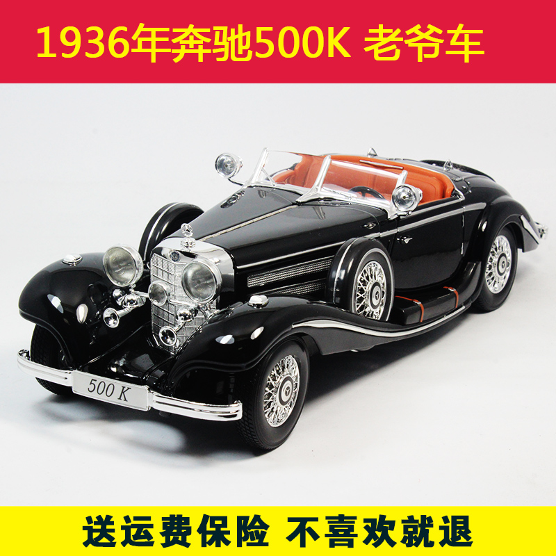 China Vintage Classic Cars, China Vintage Classic Cars Shopping ...