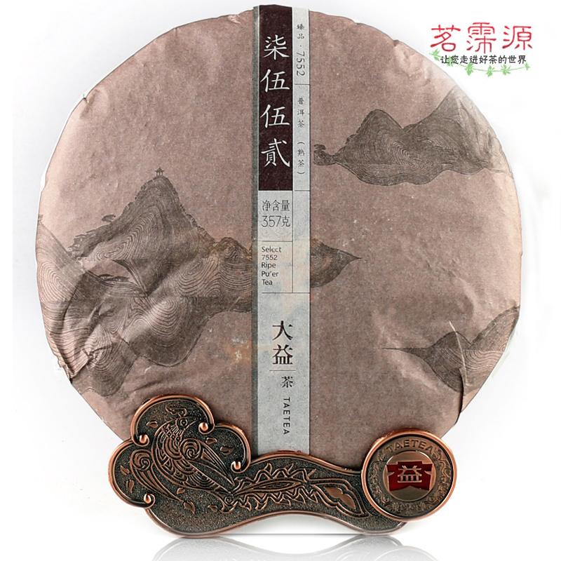 Letter dated 2015 from the great benefits seven tea cakes menghai pu'er tea cooked pu'er tea factory in 7552 cooked cake 357g/cake
