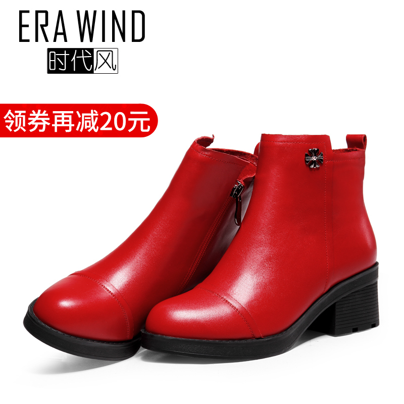 Letter dated 2016 from theæ¶ä»£é£winter casual leather zipper boots female boots solid round heeled boots rough E67004
