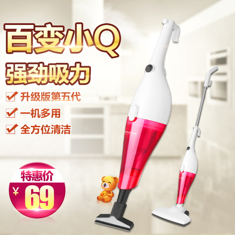 Letter dated emperor strong suction large mute small mini handheld vacuum cleaner household carpet no supplies mites instrument