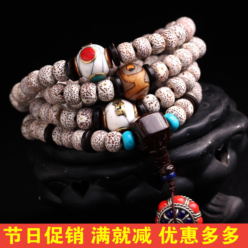 Letter dated lunar January from the natural xingyue pu tizi month high density 108 tibetan prayer beads bracelet male and female models sweater chain necklace bracelets