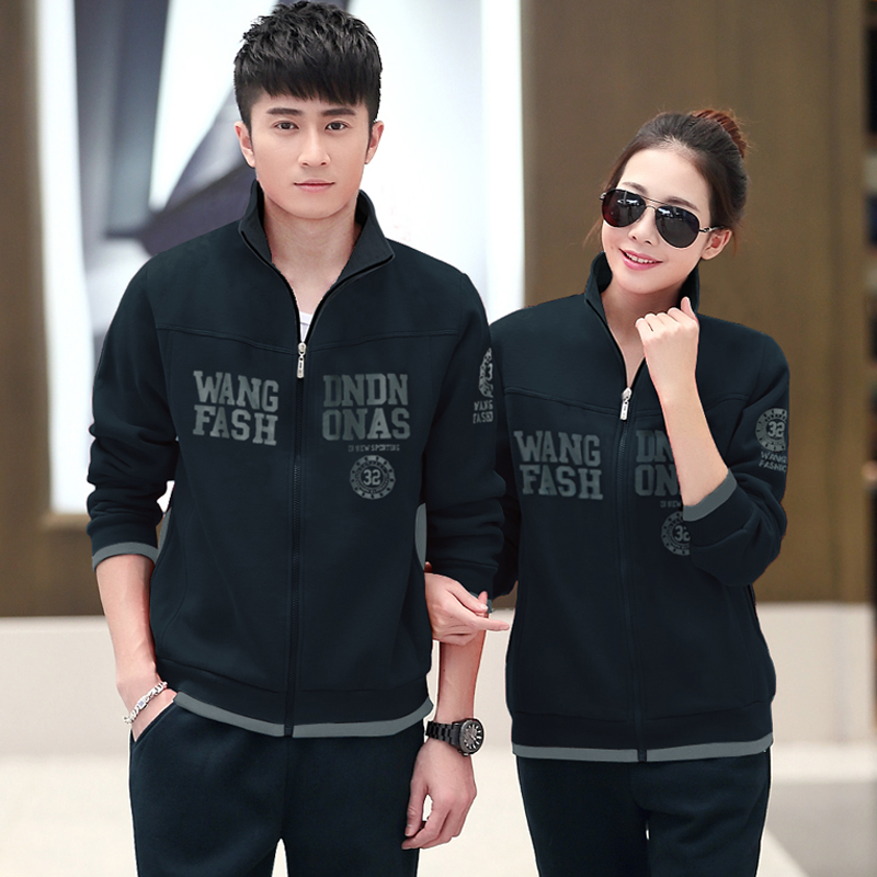 Letters xl sports suit 2015 new spring and autumn cardigan sportswear for men and women couple piece