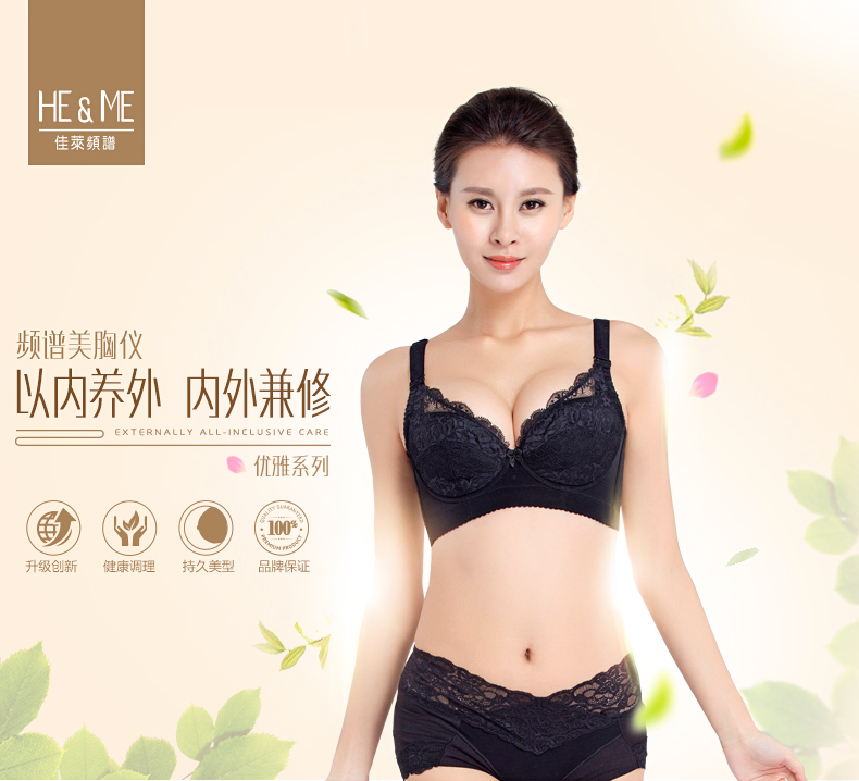 3b20c28697e Get Quotations · Levin good spectrum health underwear breast instrument  bra  + underwear  suit anti sagging breast