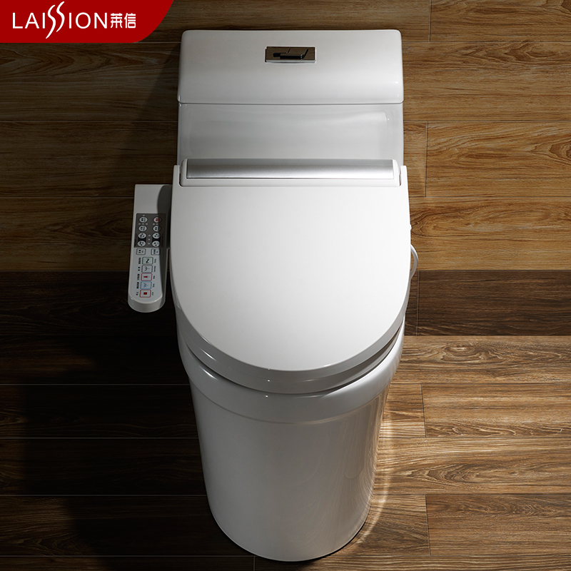 Levin letter electric automatic integration of intelligent toilet washlet toilet tank water heaters have type toilet