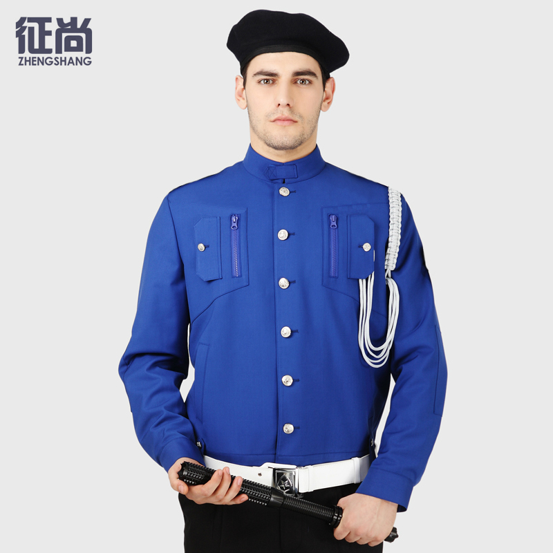 Levy is still autumn coat security service security service suite hotel property sleeved work uniforms spring and autumn men dress