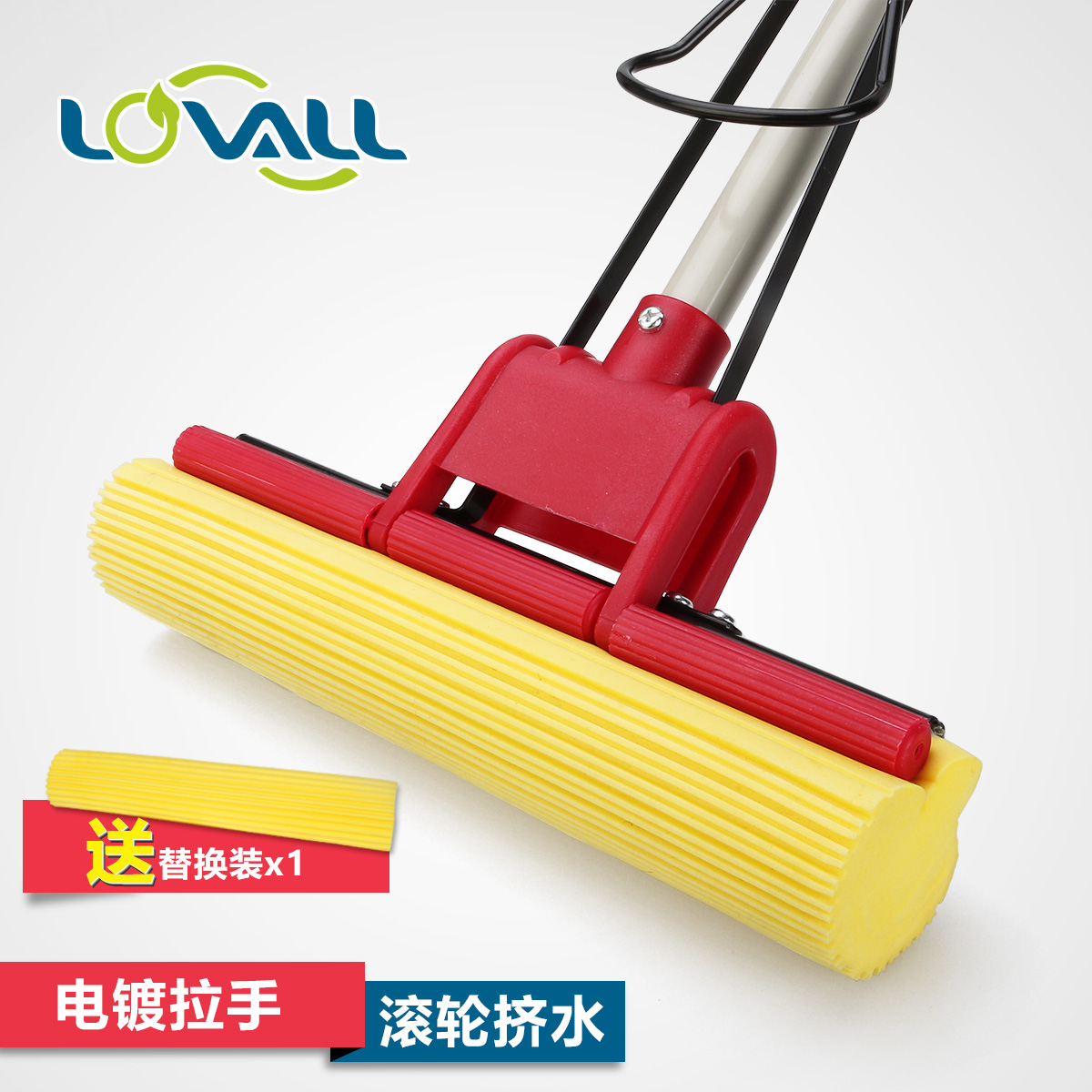 Leyvaux glue cotton absorbent sponge mop cotton mop water absorbent sponge rollers squeeze glue cotton mop drag genuine special