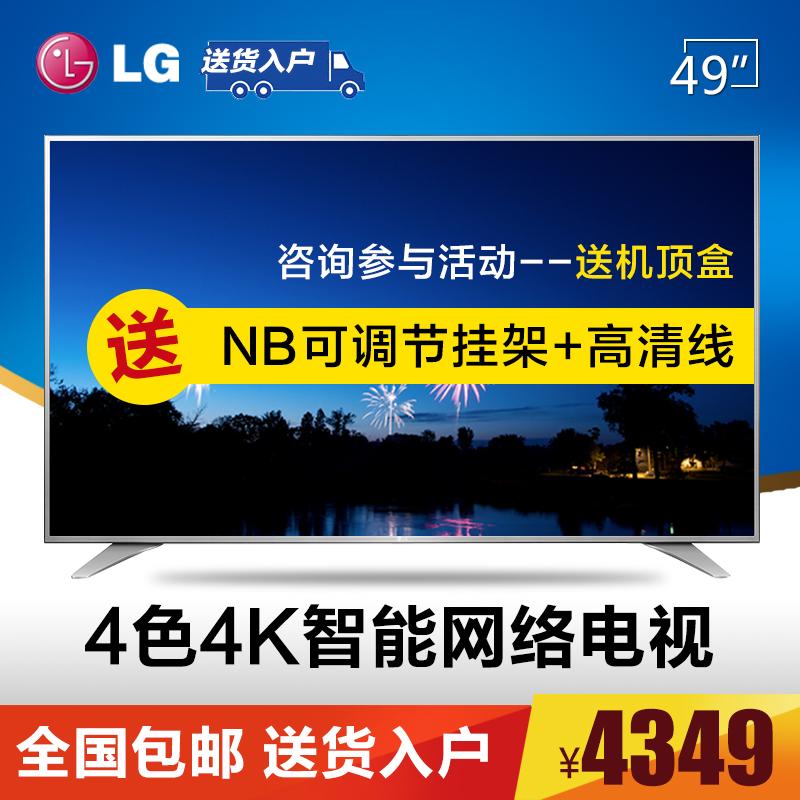 China Lg Smart Tv, China Lg Smart Tv Shopping Guide at