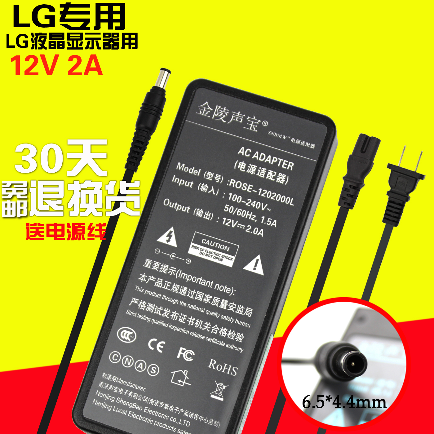 Buy Lg ips224t IPS237L-BN IPS226VX monitor power adapter charger 19