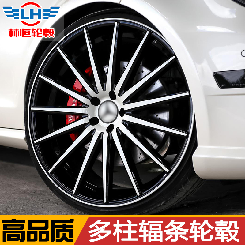 Lh A6A4A3Q3 17/18 audi modified wheel reiz fit excelle kia k5k3 wing of god 1 5/16 inch