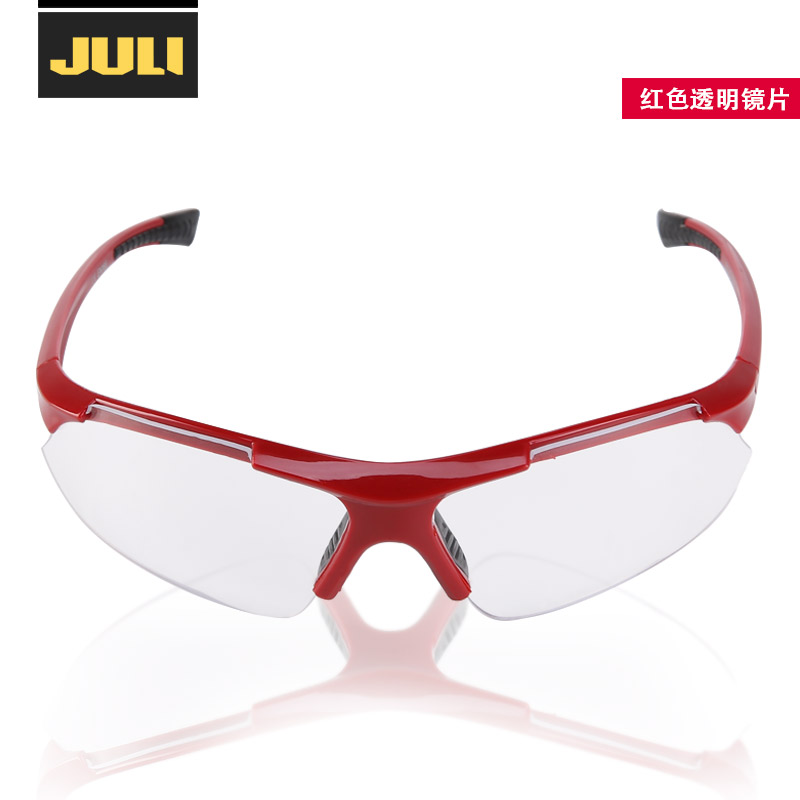 99cc2d65398 Get Quotations · Li ju juli industrial labor protective glasses goggles  glasses for men and women riding wind and