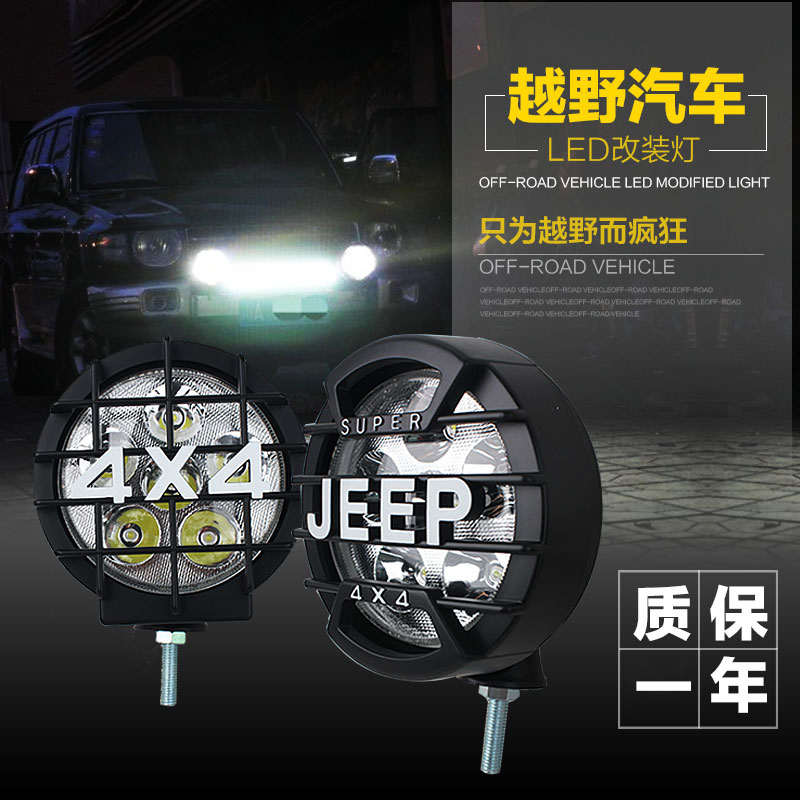 Li ming car hid xenon spotlights spotlights led spotlights suvs modified dome light assist lamp jeep front bumper lights poly