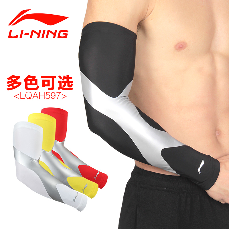 Li ning authentic sports armband extended elbow wrist football basketball cycling thin breathable care for men and women warm
