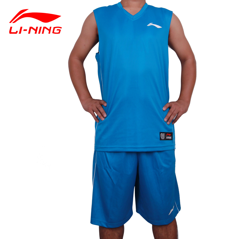 Li ning basketball uniforms cba basketball team basketball clothes suit red suit male team training and competition clothing clothes shipped move