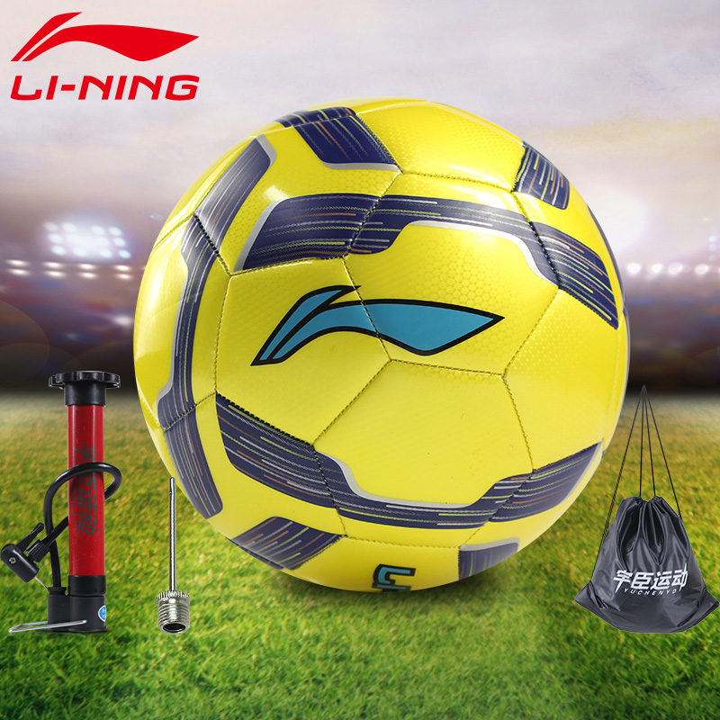 Li ning genuine adult soccer ball on 5 men outdoor football training game ball on 4 young students children