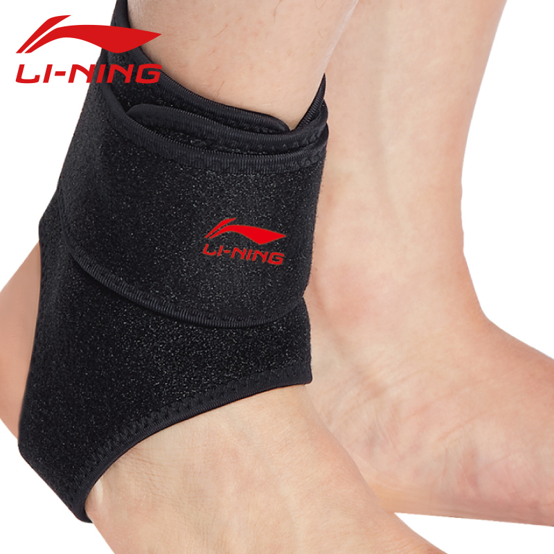Li ning genuine men and women open pressurized ankle basketball football badminton volleyball sports safety