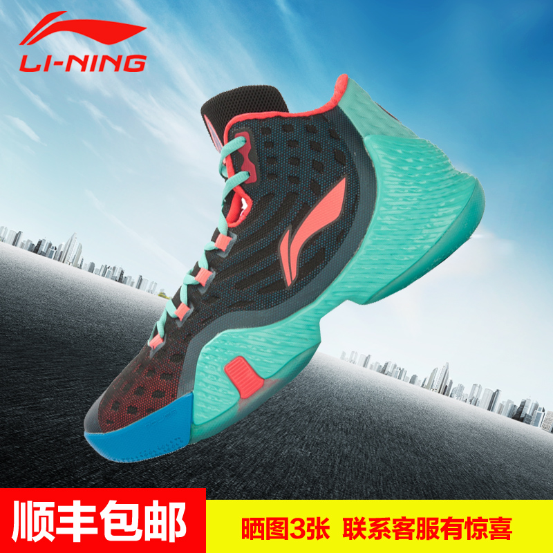 Li ning men's basketball shoes 2016 new autumn and winter cba raid 3 generation high help wearable classic basketball shoes
