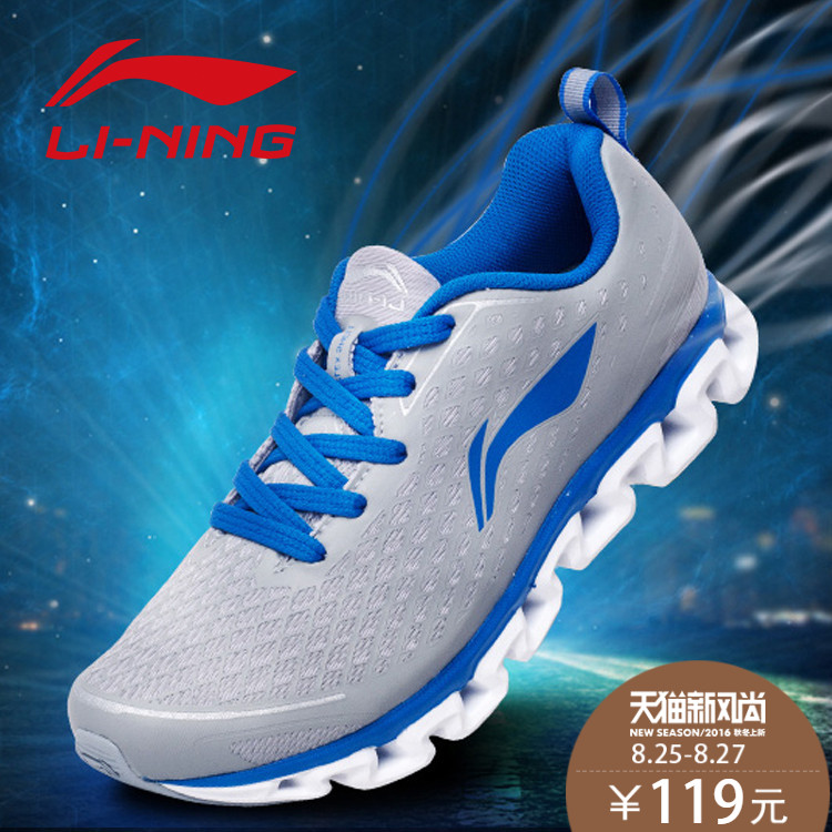 Li ning men's running shoes authentic autumn and lightweight mesh running shoes breathable wear and sports shoes li ning li ning arc four generations
