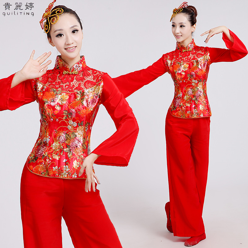 Li ting your new younger middle-aged fan dance costume dress ethnic dance costume stage costumes square dance apparel