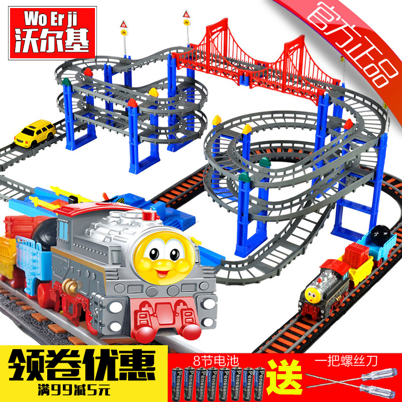 Get Quotations Li Xin Childrens Toys Thomas Train Track Electric With Music Rail Car 3 6