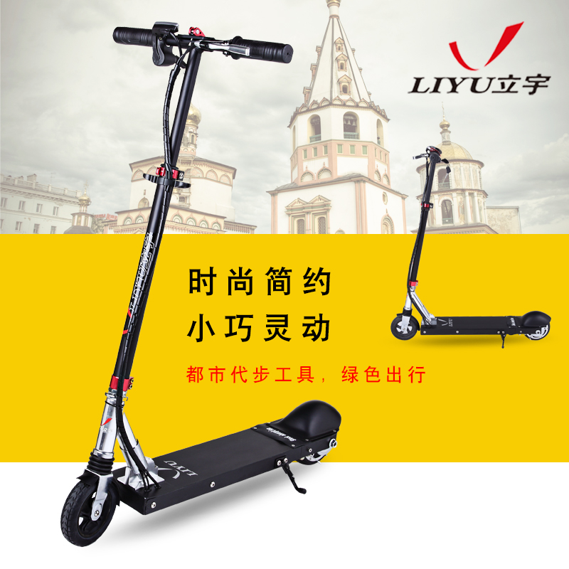 Li yu l_1 electric scooters for adults two portable folding electric bike scooter electric car fans you