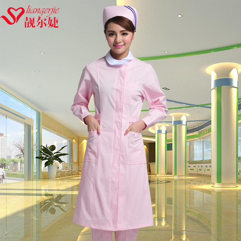 Liang jie er nurse florence nightingale dentist doctor pharmacy service beauty service pilling sleeved white coats