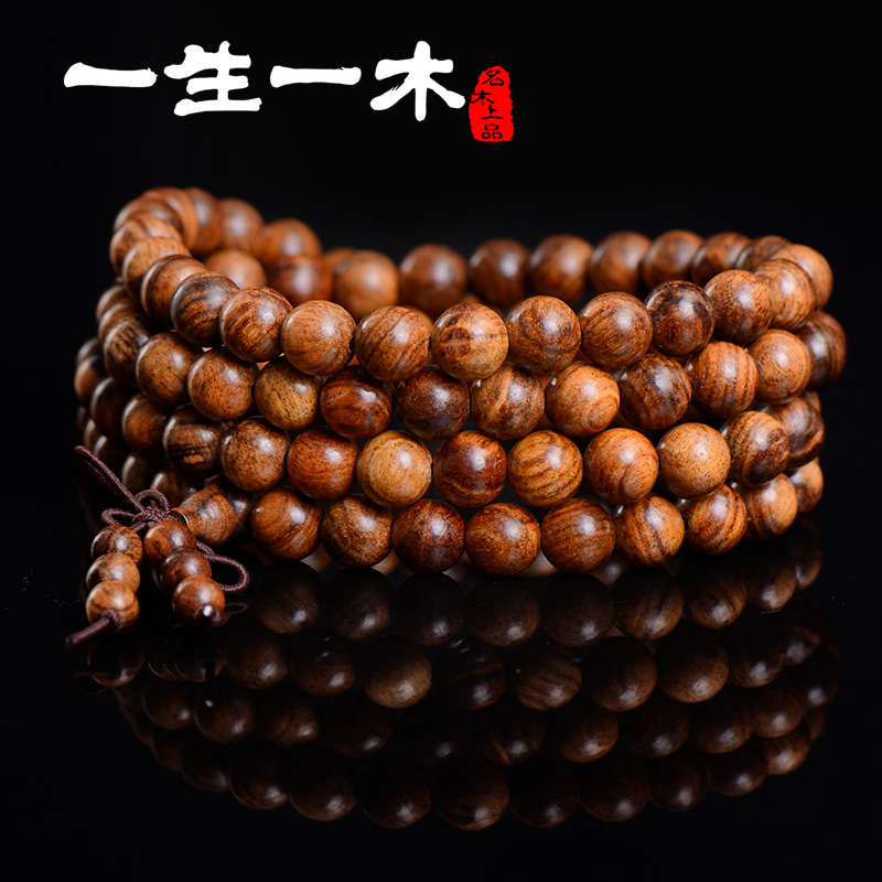 Life a wooden big leaf pear bracelets beads bracelet multiturn female 108é¢man playing accessories men's national wind