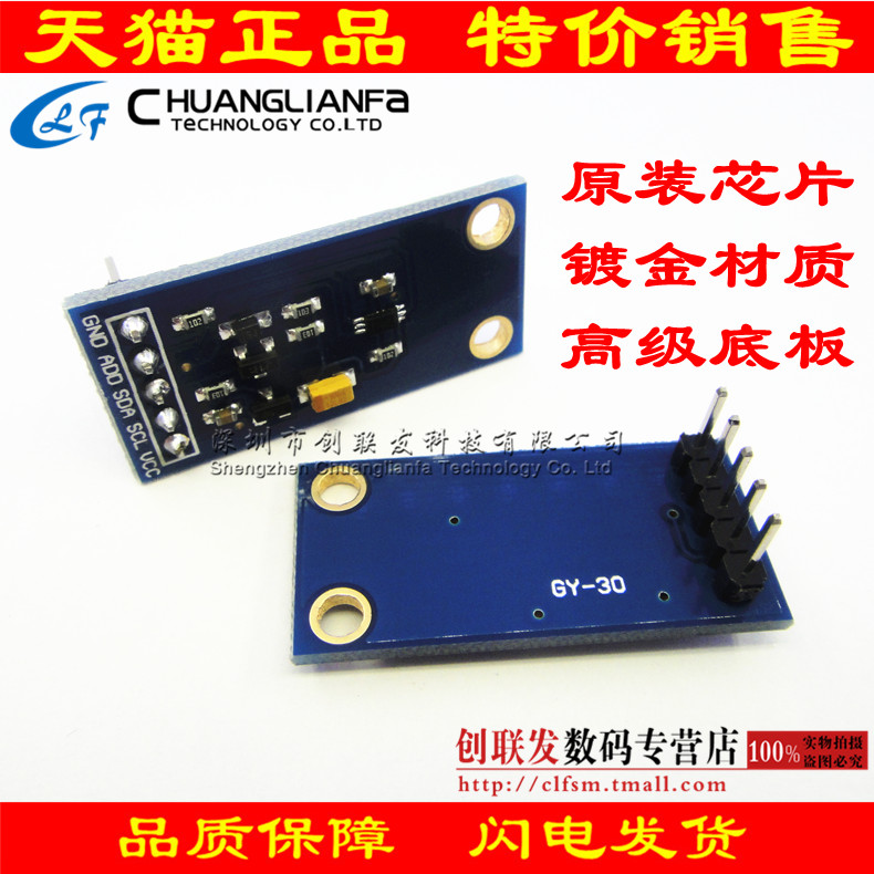 Light intensity light intensity module light sensor module bh1750fvi gy-30 digital
