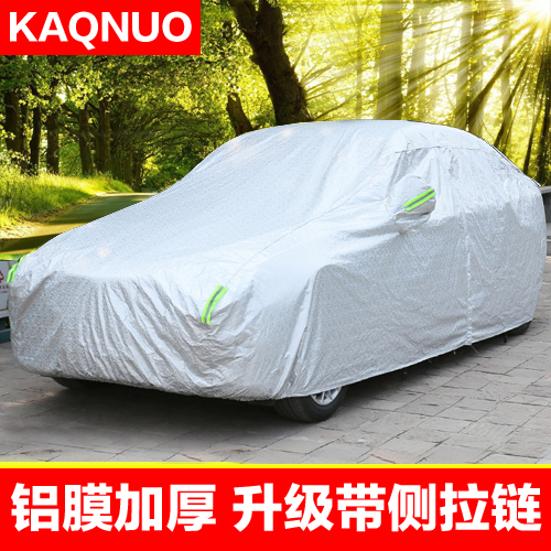 Light of wuling hongguang s sewing car cover car cover glory business winter snow cover car cover wind off changan star in europe