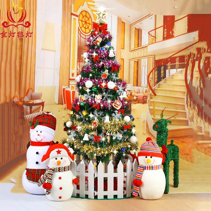 Get Quotations · Light silver lamp 1.5 m christmas tree package 150cm christmas tree with lights christmas shop window