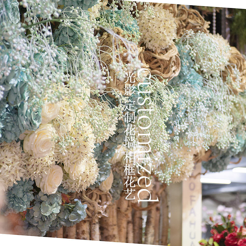 Light yixuan artificial flowers hydrangea flower wall hanging picture frames custom picture frame roses artificial flowers artificial flowers background wall