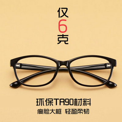 Lightweight tr90 frame glasses frame myopia frame with prescription glasses myopia plain radiation glasses for men and women the same paragraph