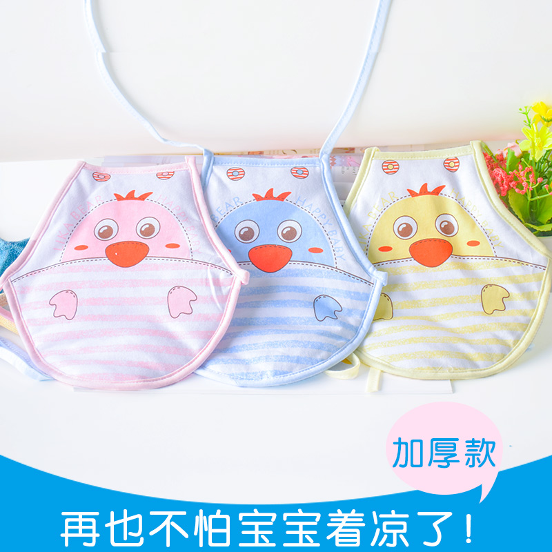 Lika bear baby baby warm quilted apron apron fall and winter thick newborn baby apron protecting belly circumference