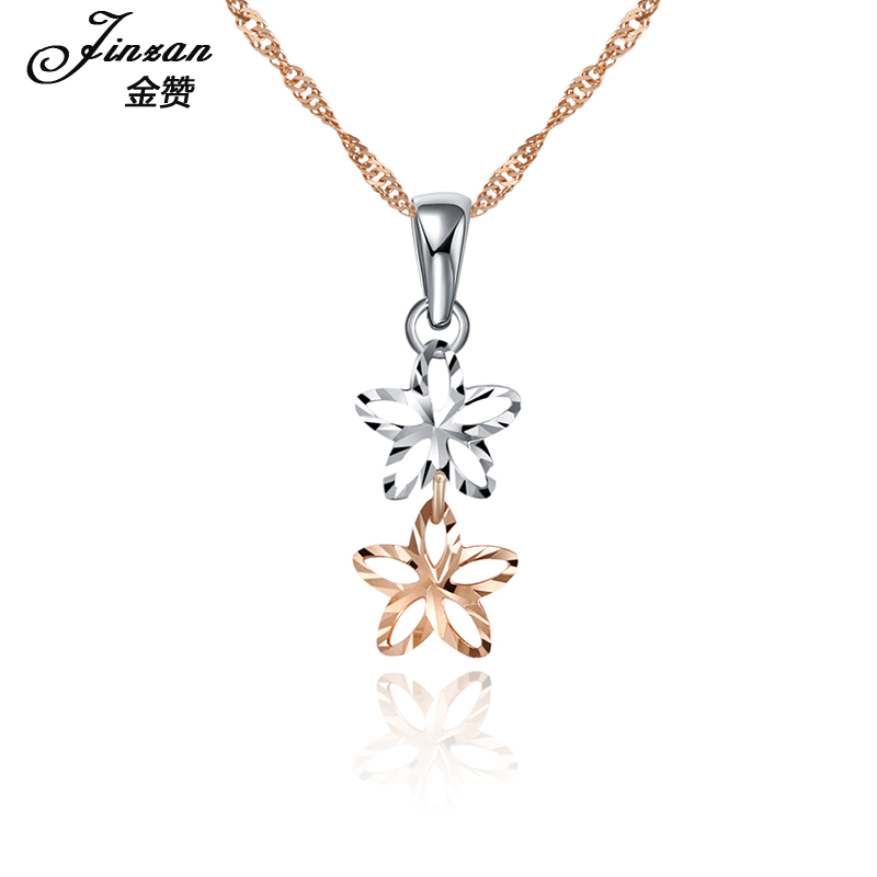 Like gold k gold pendant gold platinum rose gold color gold color star key chain pendant genuine female models shipping