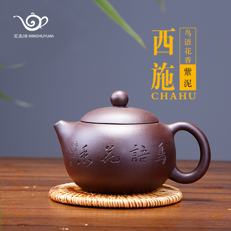 Limbus masters pure handmade yixing teapot tea pot ore purple beauties teapot ball hole