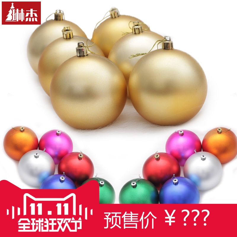 get quotations lin jie 10cm cm christmas balls christmas balls matt punchball ball plating ball christmas tree decorations