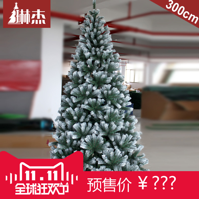 Lin jie 300 cm/3 mega large christmas snow christmas snow christmas tree decorated christmas tree