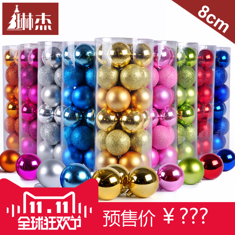 Lin jie 8cm24 christmas balls set christmas ball christmas tree decorations christmas ornaments christmas decorations
