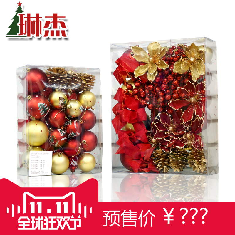 Lin jie christmas package christmas decorations christmas tree ornaments christmas decorations christmas tree red gold with packages