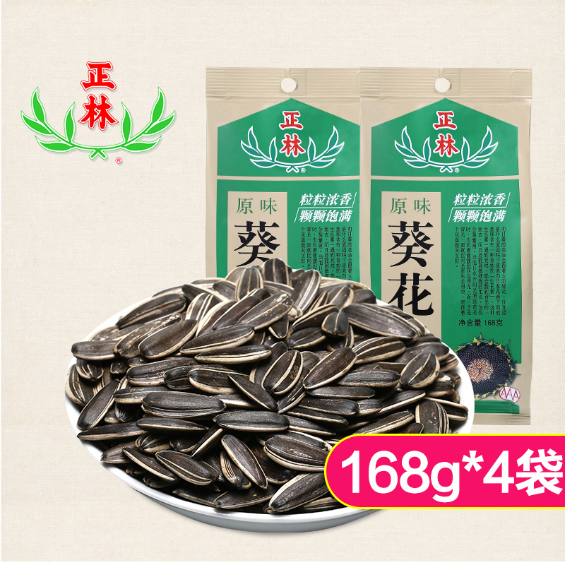 Lin melon seeds sunflower seeds sunflower seeds original fragrance flavor without adding 168g * 4 bags of roasted