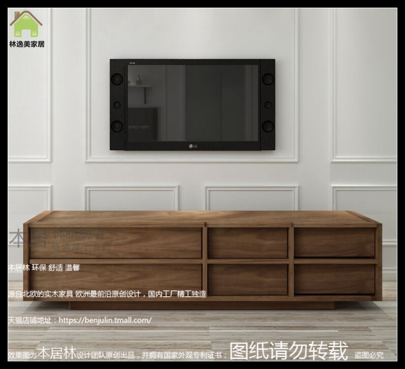 Lin yi us nordic minimalist black walnut wood walnut color wood wood tv cabinet tv cabinet modern minimalist tv cabinet set