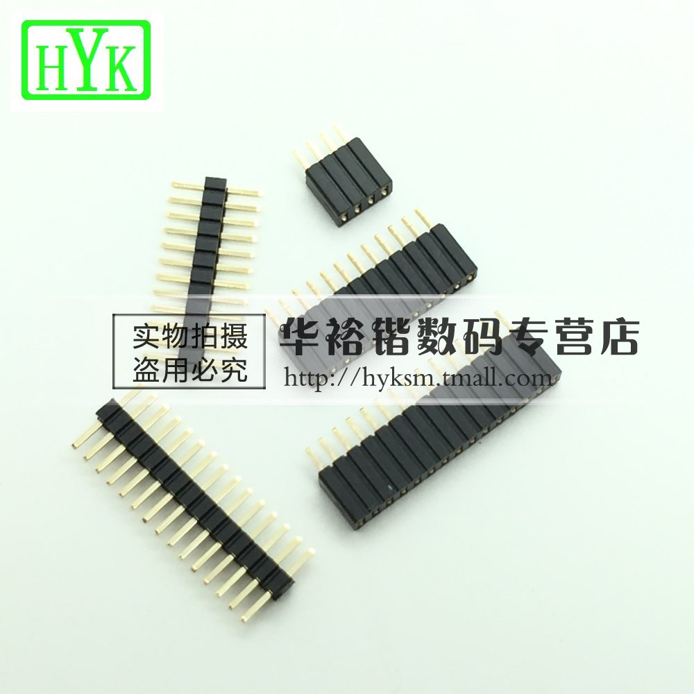 Line row home 13.358kj 27mm pitch plastic high 4.6mm single row mother 1*3/4/5/6/7/8/9 /-40 p