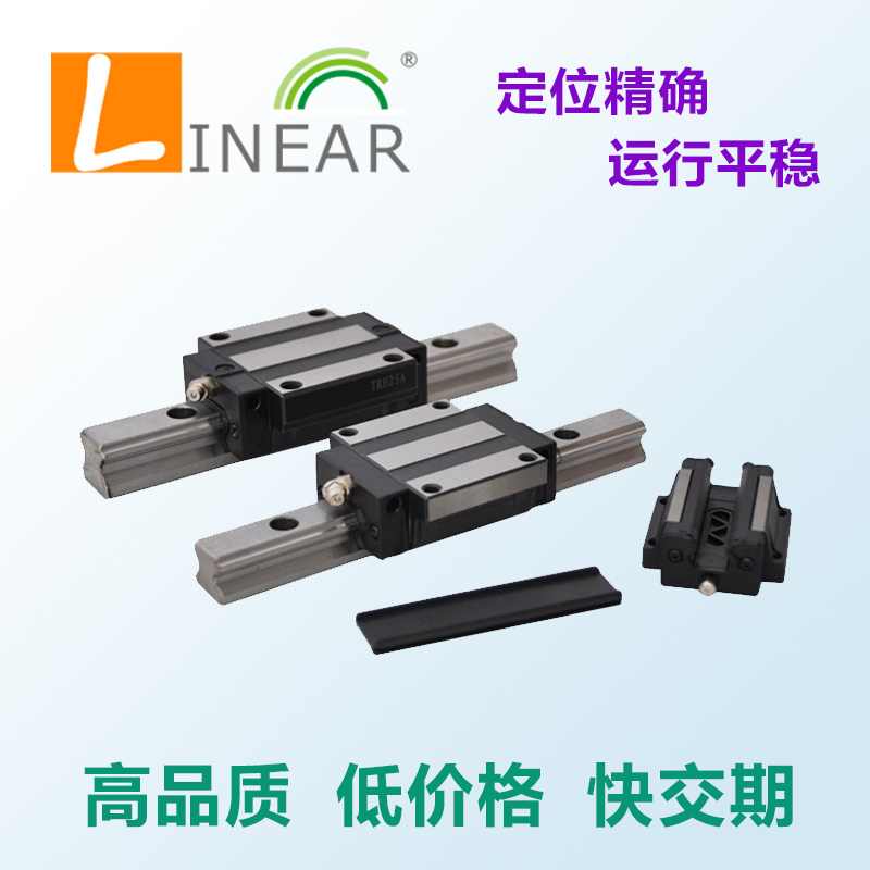 Linear guide linear slide forsolving slideways chtr chtr slideways domestic rail slider slider