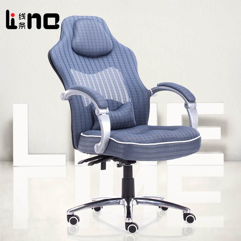 Lines of home computer chair mesh office chair staff chair ergonomic reclining chair boss chair chairs turn specials
