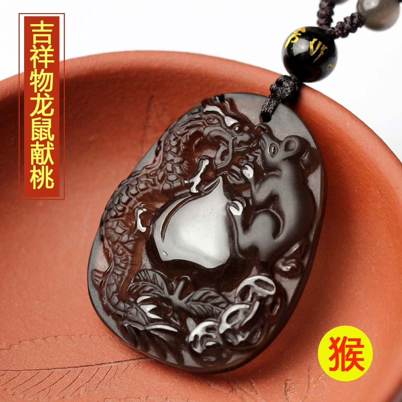 Ling chang dragon rat monkey peach offer 2016 year of the monkey natal mascot obsidian pendant jewelry for men and women