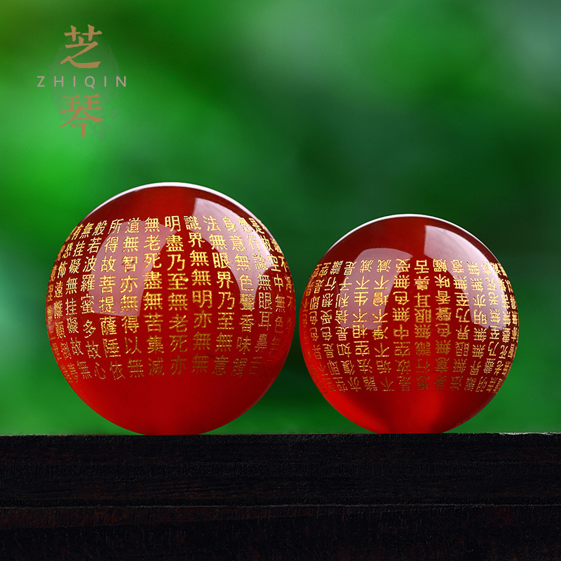 Ling's's qin zhi-natural red agate beads loose beads diy bracelet with beads spacer beads xingyue bodhi diamond bracelets