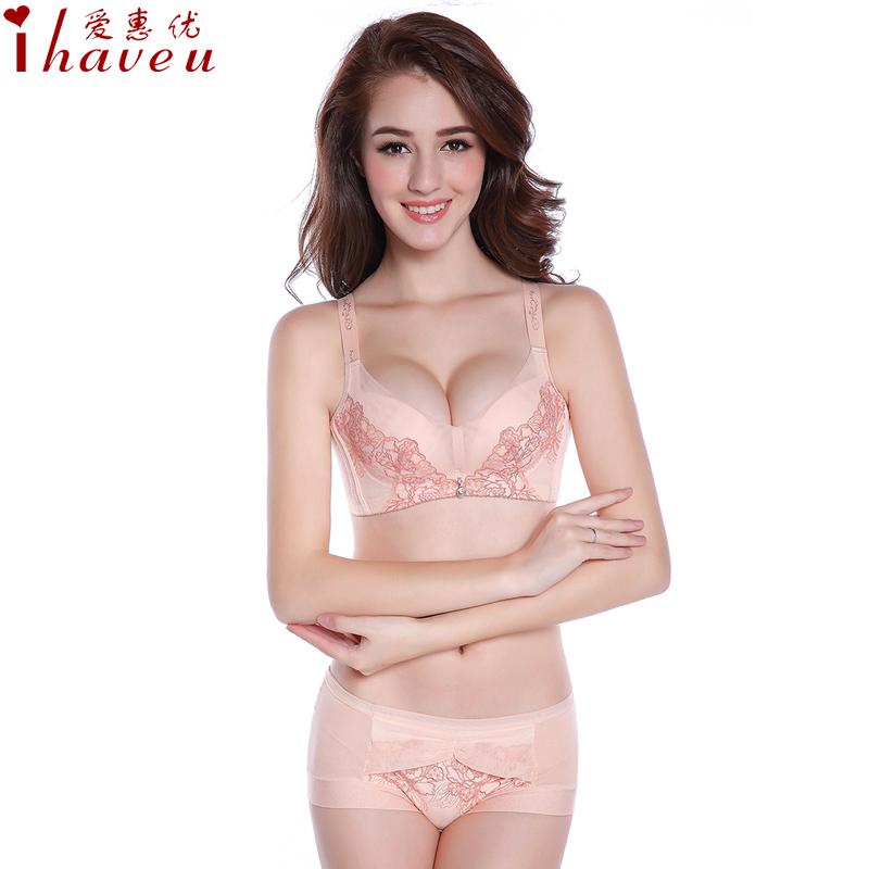 d1fea1810d939 Get Quotations · Lingerie bra sets gather adjustable lace embroidery thin  bra bra gather small chest sexy lingerie rope