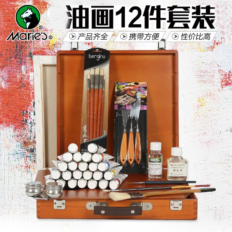 Lino borg 12 pieces of paintings art painting tool kit 45ml marley marley 24 color oil paint suit